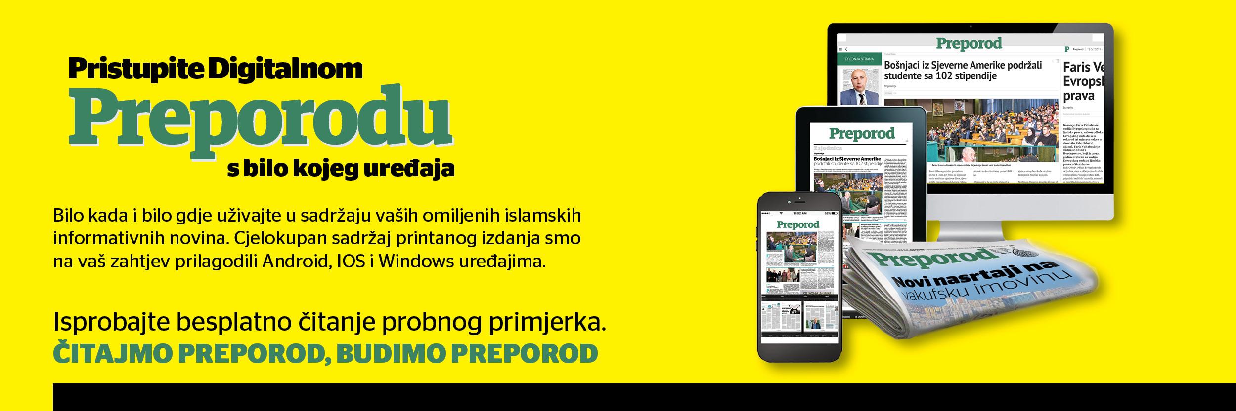 Digitalni Preporod