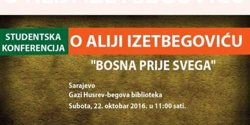 Konferencija o Aliji Izetbegoviću