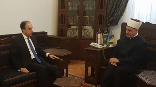 Reisu-l-ulema i egipatski ambasador: Diplome…