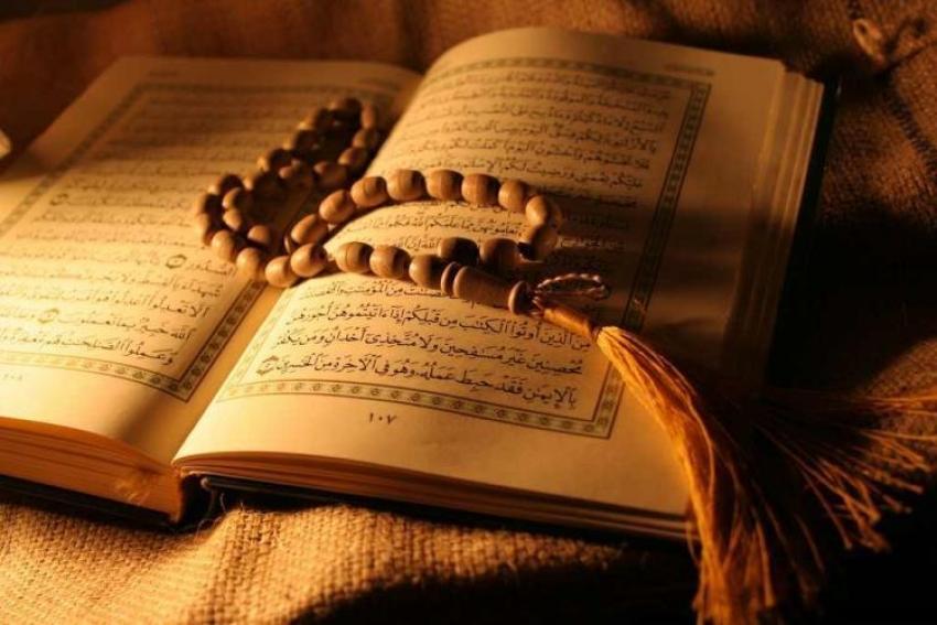 Prvi ko je obznanio i javno učio Kur'an