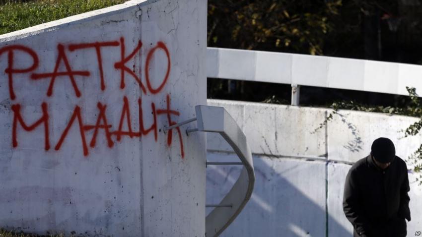 """Srbija i pitanje """"nedovršene države"""""""