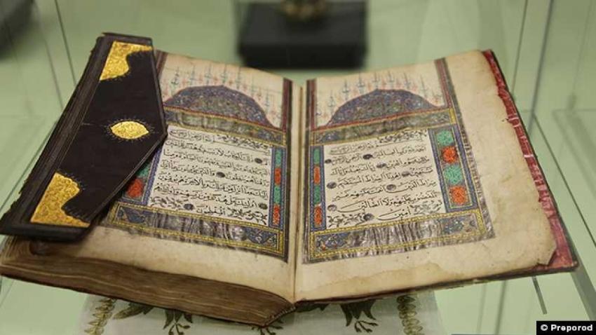 Pristupi Kur'anu važniji od njegovog pukog memoriranja