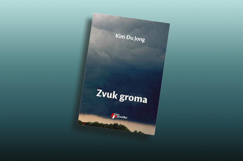 """Preporuka za čitanje - Kim Đu Jong """"Zvuk groma"""""""