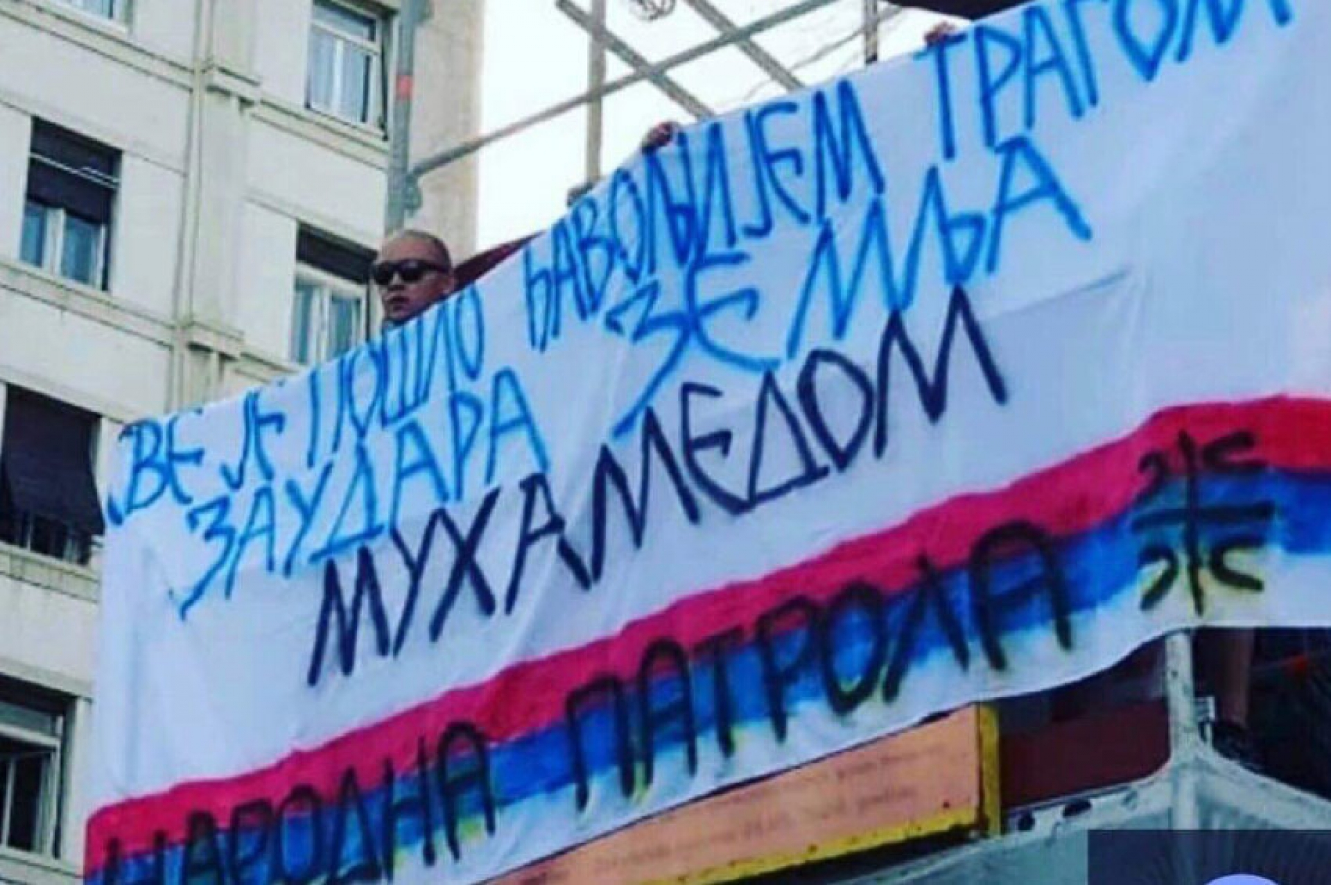 Muslimani Balkana u kandžama velikosrpskog nacionalizma