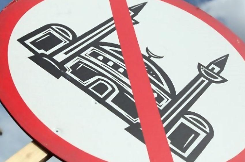 Politizacija ISLAMA