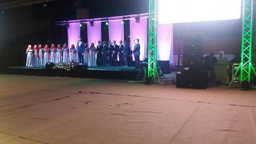 Tradicionalni koncert ilahija i kasida u Bugojnu