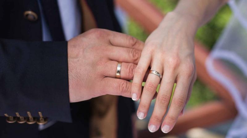 Ponude za brak