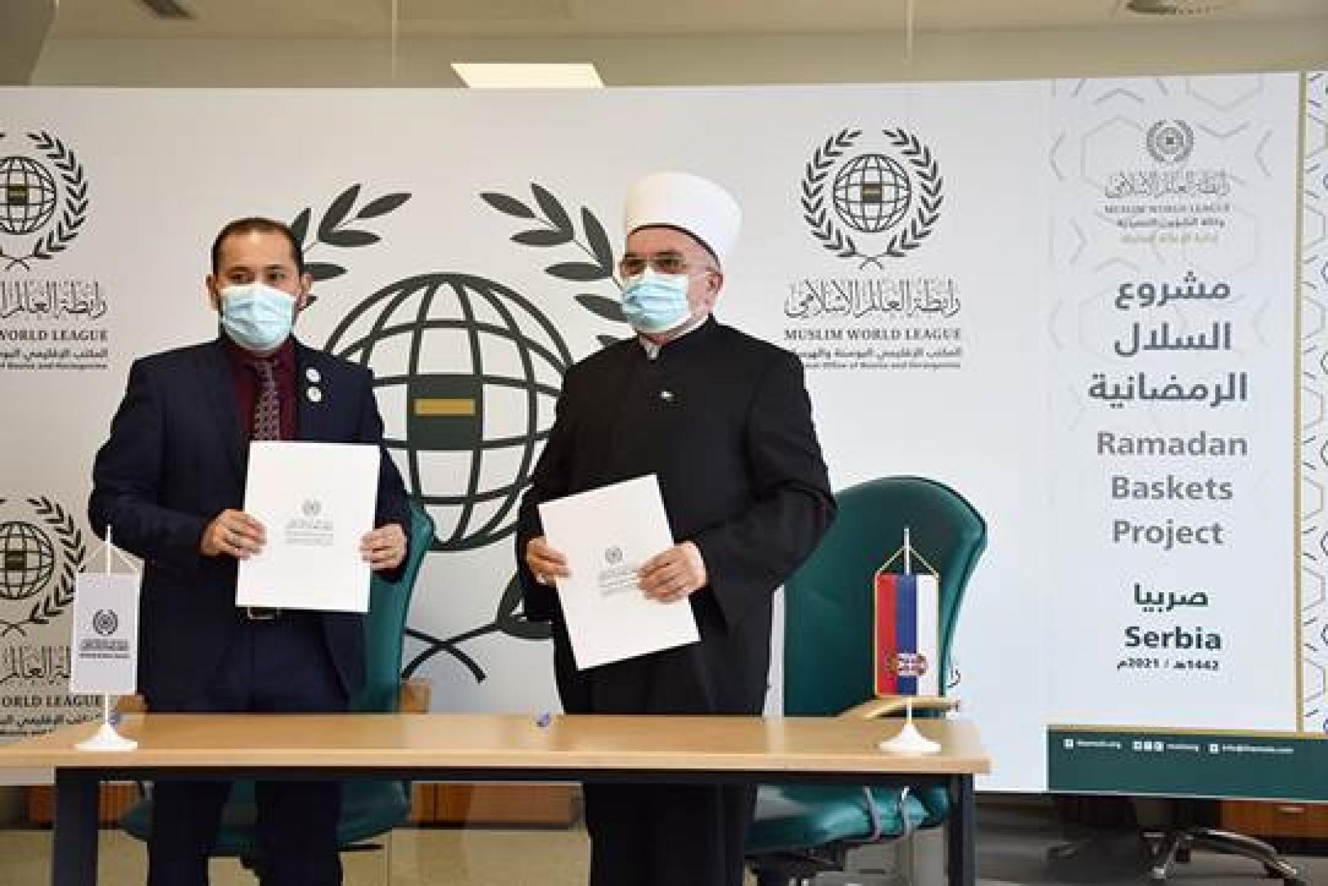 Liga Muslimanskog svijeta: Projekat podjele 6000 prehrambenih paketa