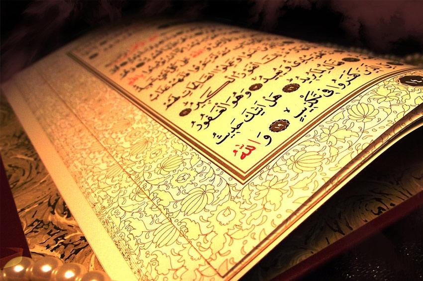 Zašto Islamska zajednica nema svoj centar za učenje rukji?