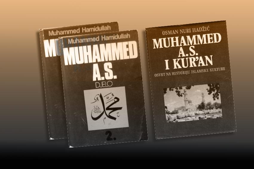 Rađanje bh. literature o Muhammedu a. s.