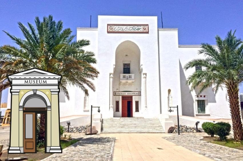 Šetnja svjetskim muzejima - Mekka od najstarijih vremena do danas