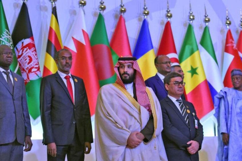 Samit Islamske vojne koalicije protiv terorizma