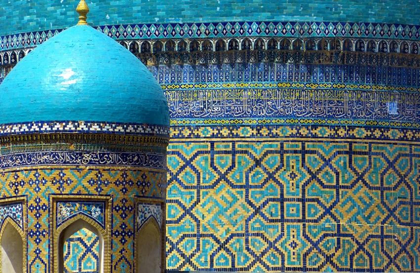 O vlasti kroz prizmu Kur'ana