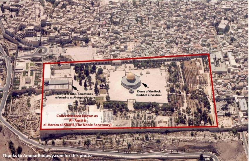 Saopćenje reisu-l-uleme povodom eskalacije nasilja u Palestini i pokušaja preotimanja Al-Aksa džamije