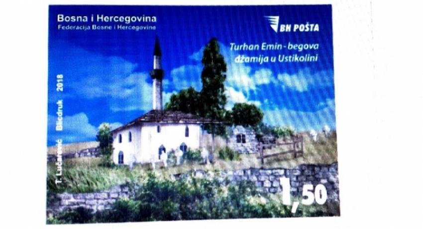 Turhan Emin-begova džamija na poštanskoj marki