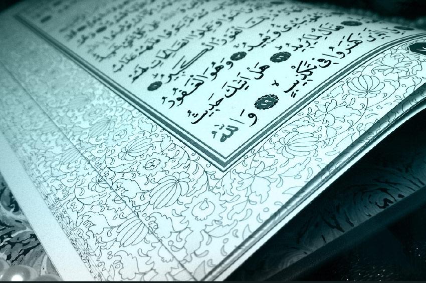 """Sura """"Vjernici"""" - Kako Kur'an opisuje vjernike"""
