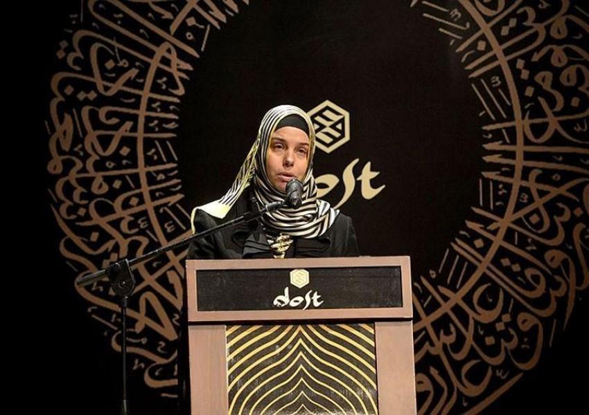 Huriye Marti prva žena imenovana za zamjenika predsjednika turskog Diyaneta