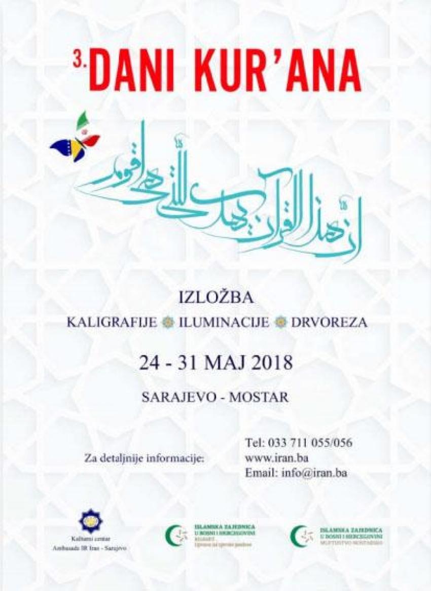 Dani Kur'ana u okviru razmjene kultura Irana i BiH