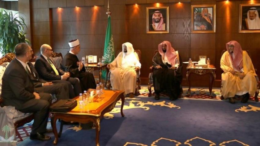 Reisu-l-ulema u radnoj posjeti Kraljevini Saudijskoj Arabiji