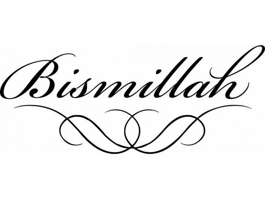 Bismilla: Početak svega dobroga