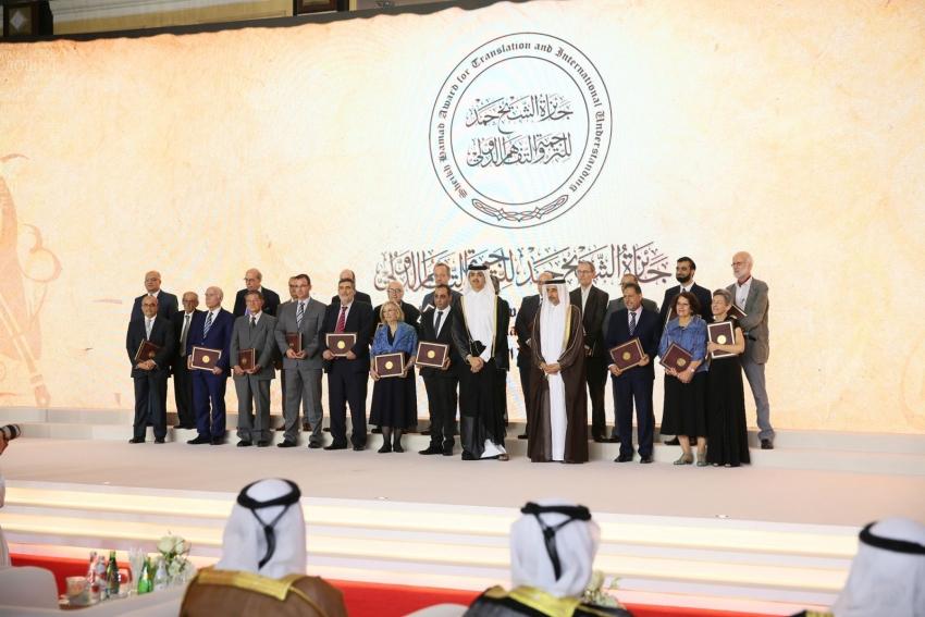Katar: Međunarodno priznanje Durakoviću i Karaliću