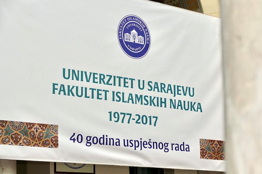 Dobitnici priznanja Fakulteta islamskih nauka za period 2007-2017. godina