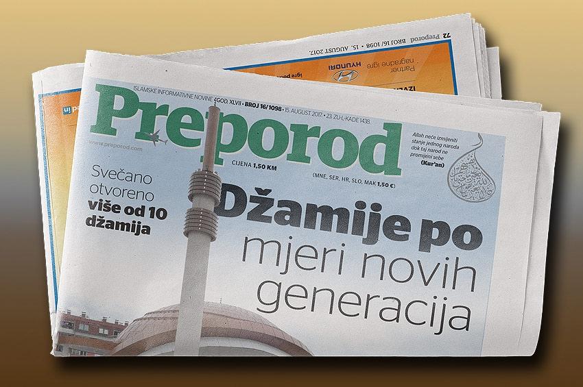 """Konkurs za glavnog urednika IIN """"Preporod"""""""
