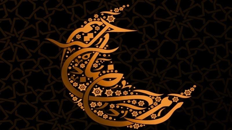 Ususret Ramazanu – ususret izvrsnosti