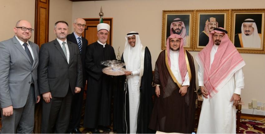 Reisu-l-ulema u Ministarstvu hadža Saudijske Arabije